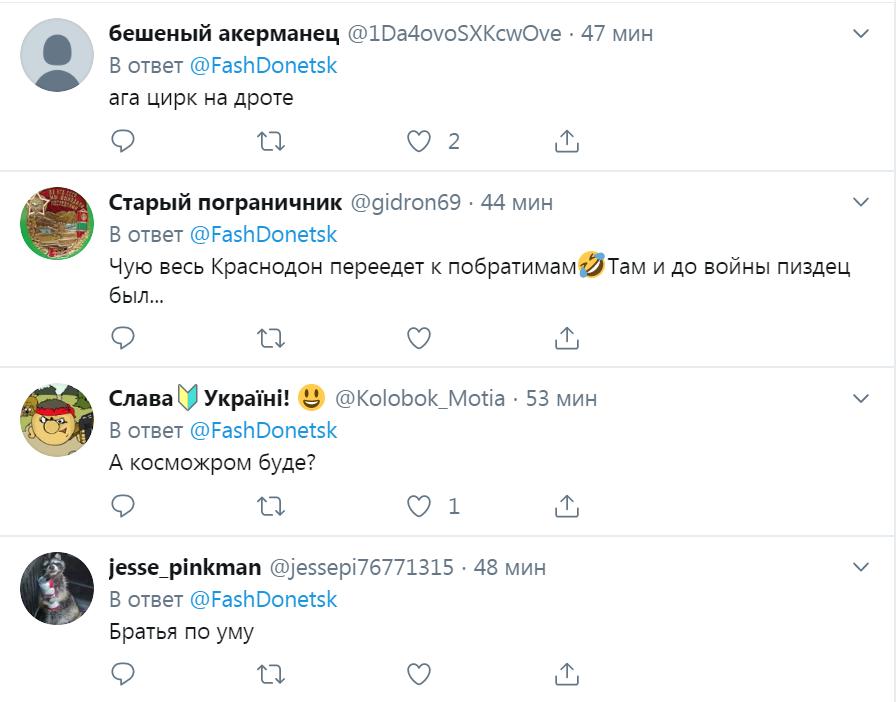 Безвиз ДНР и ЛНР