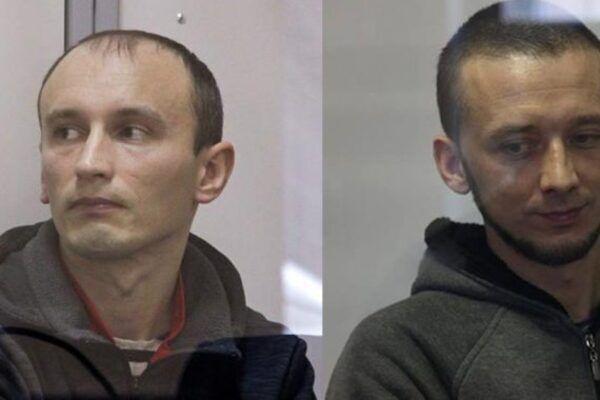 Олександр Баранов та Максим Одінцов