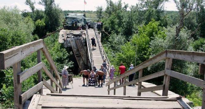 """Міст у """"ЛНР"""""""