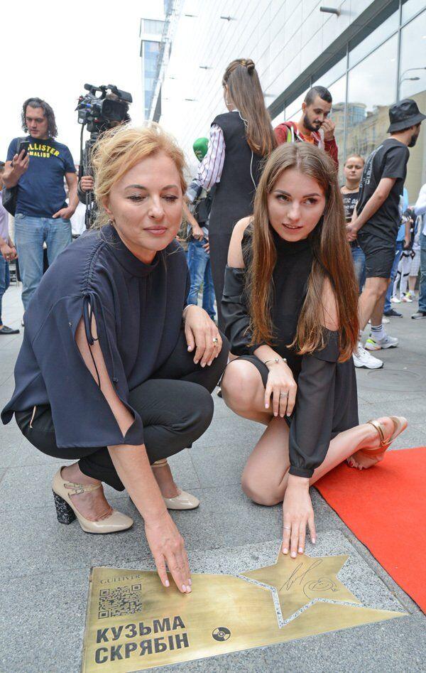 Вдова и дочь Скрябина