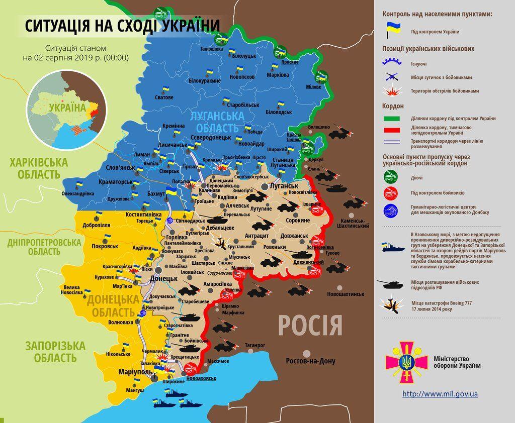 Терористи підло поранили бійців ЗСУ на Донбасі