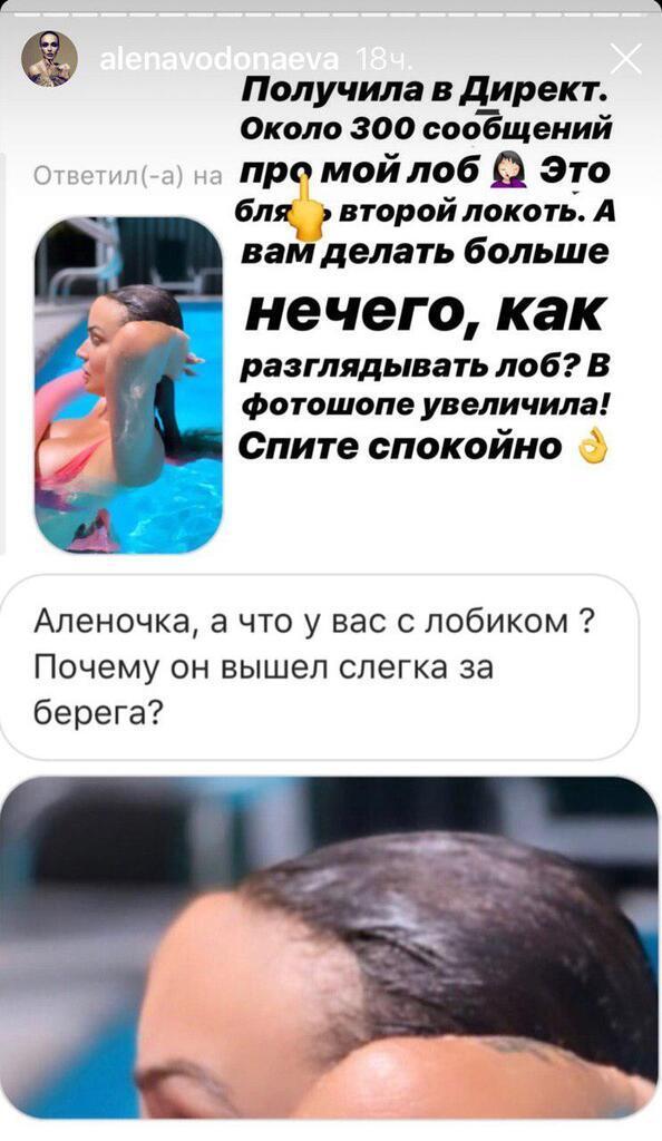 """""""Лоб вийшов із берегів"""": зірка """"Дому-2"""" публічно зганьбилася"""