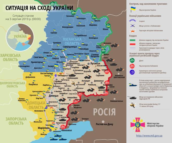 Терористи розв'язали криваві бої на Донбасі