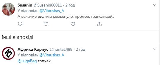 Коментарі до посту Vіtаuskаs