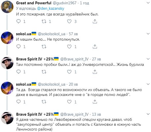 Фото оккупированного Донецка шокировало украинцев