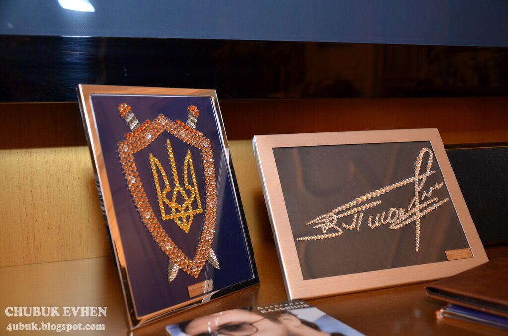 Возвращение соратников Януковича в Украину: кто следующий