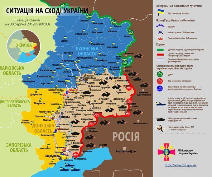 ВСУ понесли потери: детали боев на Донбассе