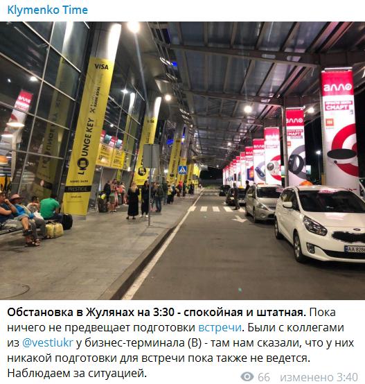 Моряки, Сенцов и другие пленные возвращаются в Украину: все подробности