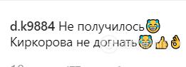 Відомий телеведучий затролив Кіркорова за істерику
