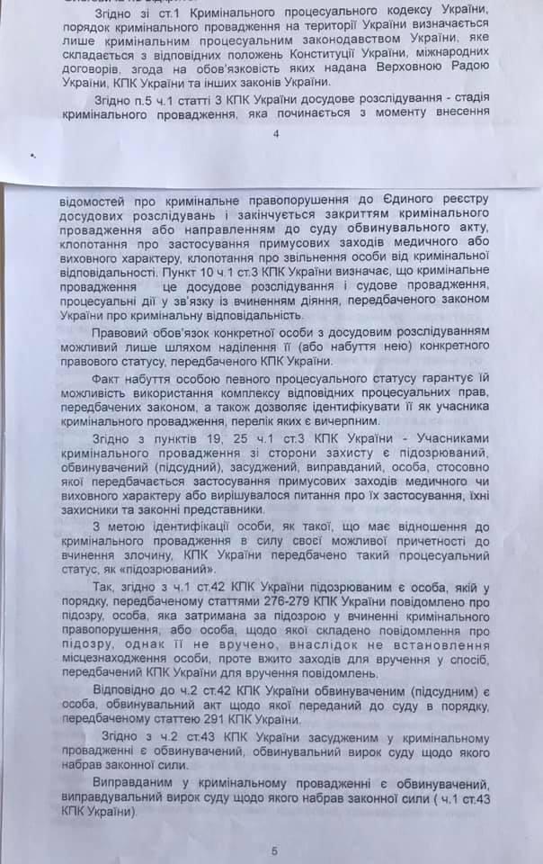 Сын Гладковского оконфузился с иском в суд