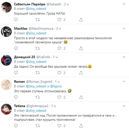 Новейший истребитель России начал разваливаться в полете