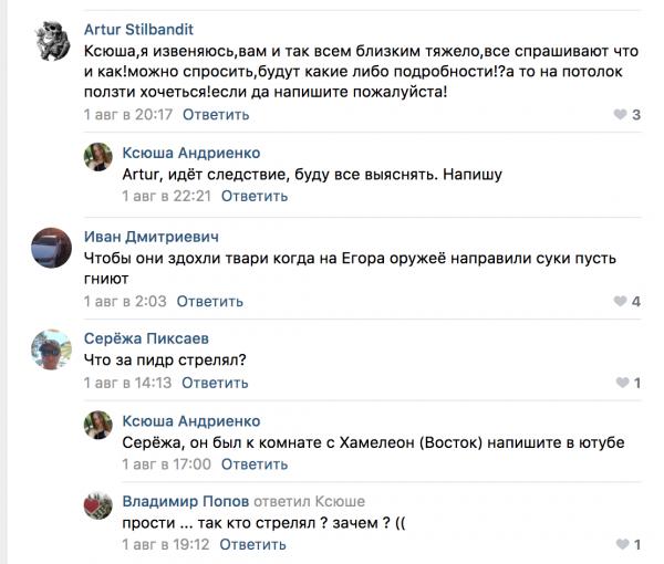 """Терористи вбили сина ексватажка """"ДНР"""""""