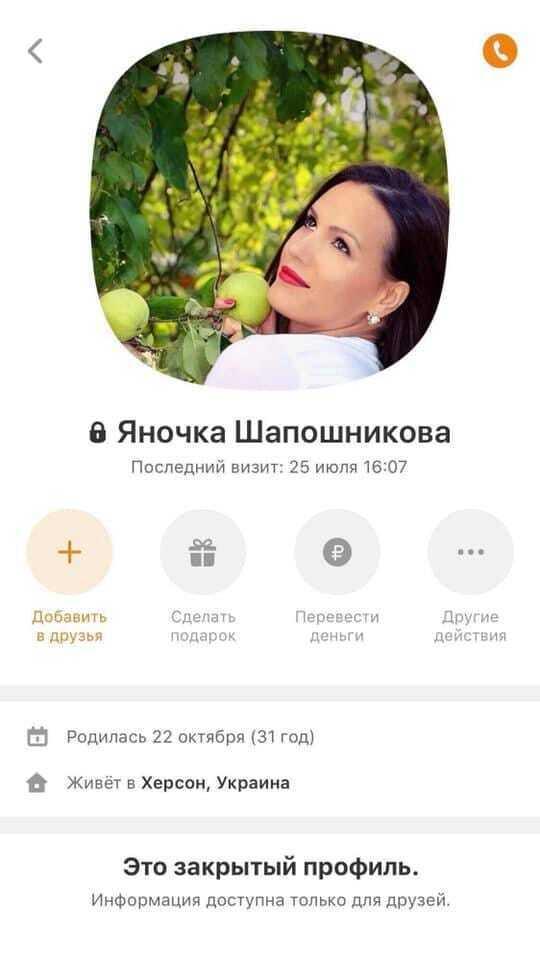 """Херсонська """"Зайцева"""" ледь не вбила дітей: хто вона"""