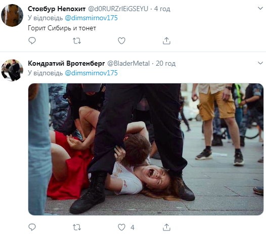 """""""Краще б Путіна застрелив!"""" Пропагандист Кремля розлютив росіян"""