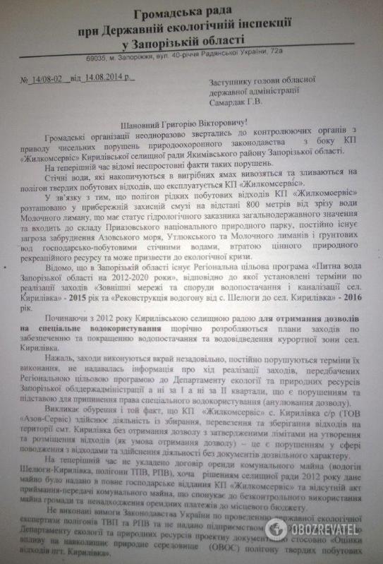 З'явилося відео збройних розбірок у скандальній Кирилівці