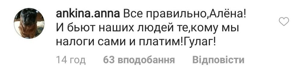 """Звезда """"Дом-2"""" вызвала ажиотаж в сети постом о России"""