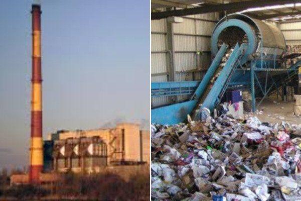 Сжигание мусора - тоже источник получения энергии