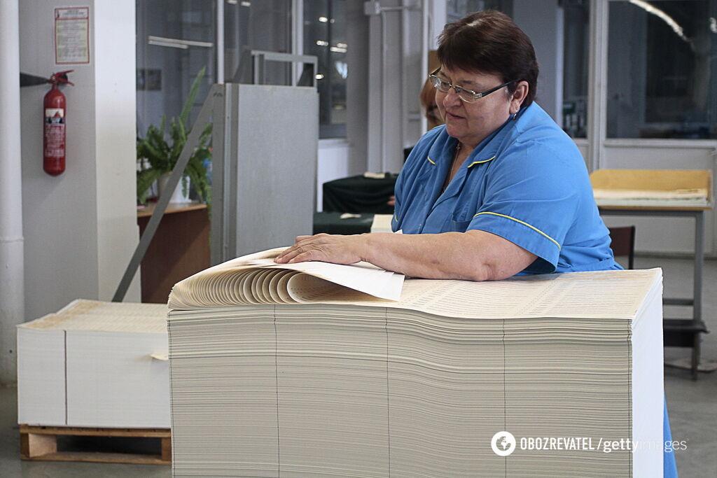 В ОП хочуть позбутися тонн паперу