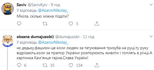 """""""Знову таблетки не випив?"""" Азаров розсмішив мережу"""