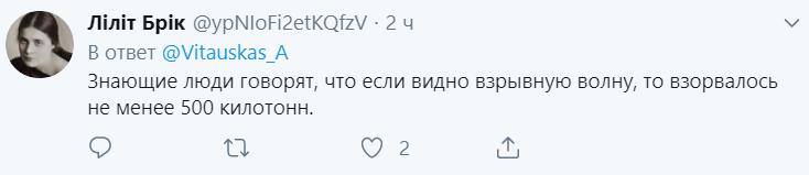 """Путина затравили за """"атомный взрыв"""" под Красноярском"""