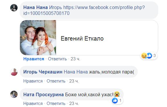 Носила дитину під серцем: подробиці ДТП на Харківщині