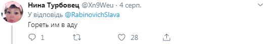 """""""Весела"""" поїздка силовиків на розгін протестів у РФ розлютила мережу"""
