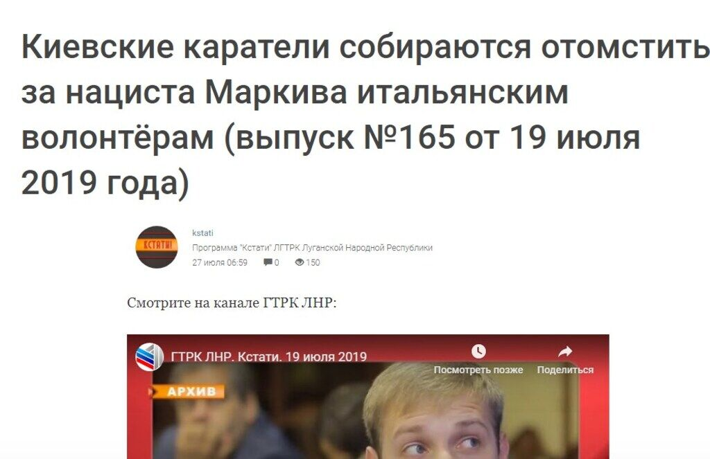 """Помста """"карателів"""" і удар ССО: Росія пробила нове дно"""