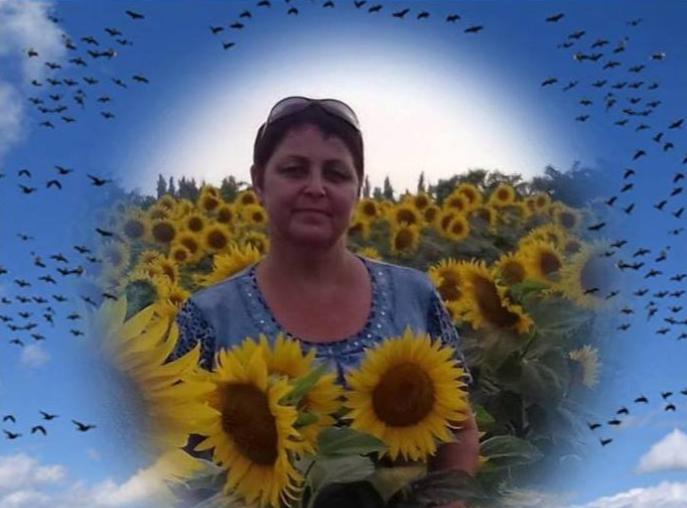 Ирина Чернусь