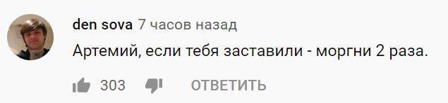 Відомий російський дизайнер втік з країни
