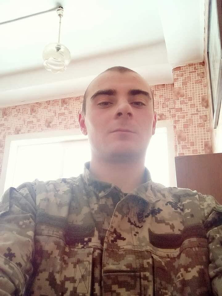 Сергій Шандра