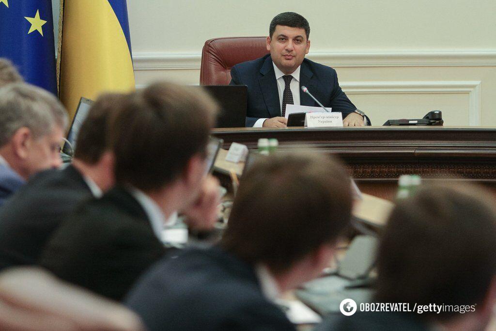 Уряд Володимира Гройсмана