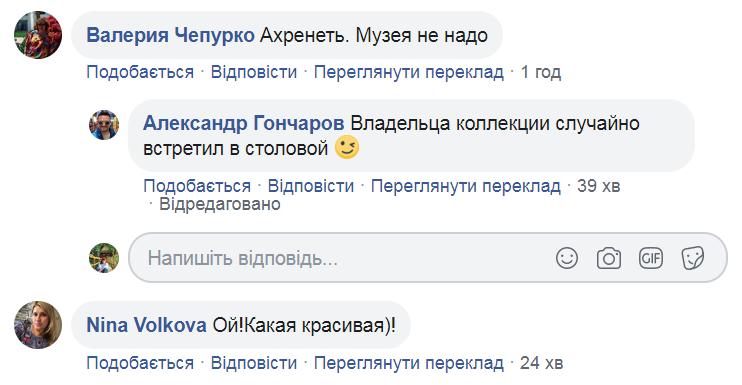 Столовая НАПК
