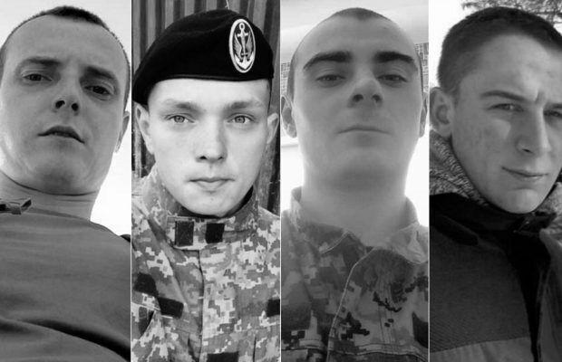 Ветеран АТО призвал жестко отомстить за погибших на Донбассе