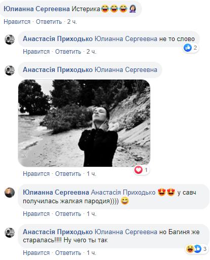 Українська співачка викрила Савченко в крадіжці