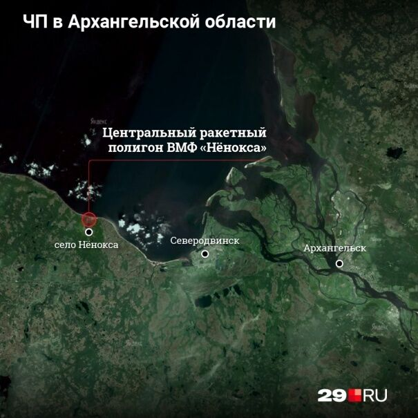 Карта места, где случился взрыв