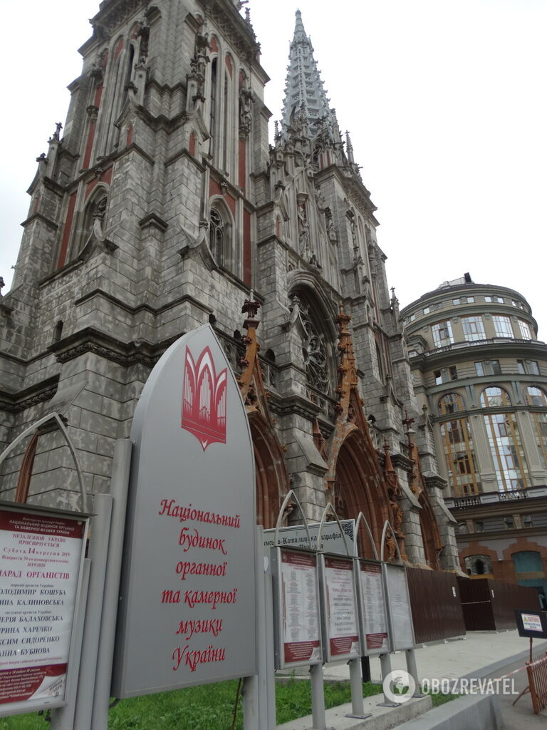 """Основна відмовка на прохання передати костел католицькій громаді - """"нема куди переселити Будинок органної музики"""""""