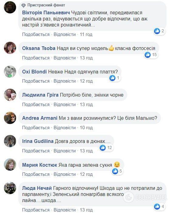 Савченко засипали компліментами у мережі