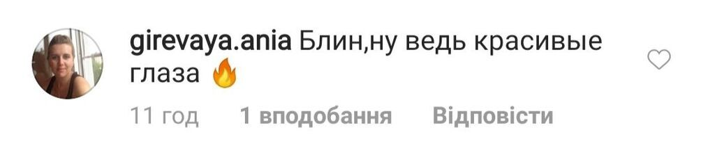 """Звезда """"Дом-2"""" взбудоражила сеть пошлым фото"""