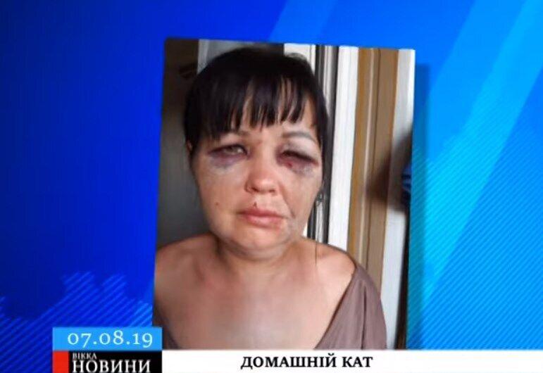 У Черкасах чоловік жорстоко побив жінку