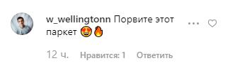 "Кравец вызвала восторг сети участием в ""Танці з зірками"""