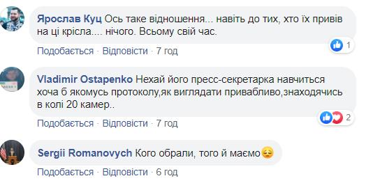 Пресс-служба Зеленского попала в скандал с журналистами