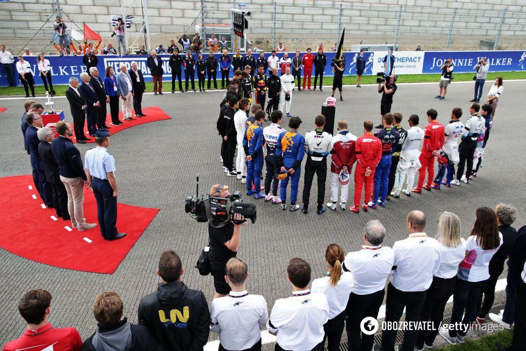 Гран-при Бельгии