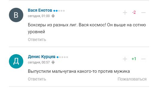 """""""Украина рулит!"""" Ломаченко вызвал восторг в России"""
