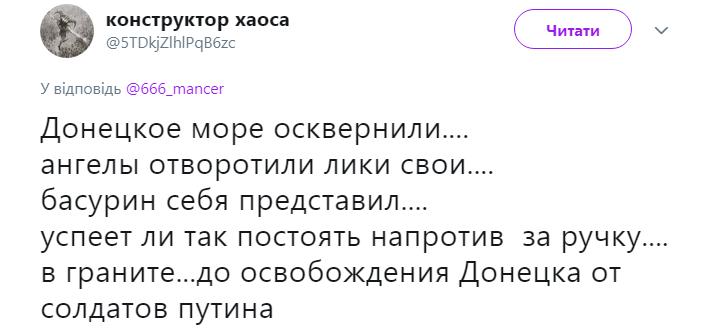 """""""Придется сносить"""": памятник Захарченко вызвал ажиотаж в сети"""
