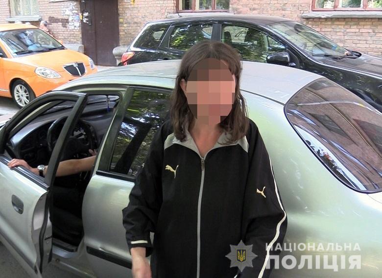 Правоохоронці затримали підозрювану