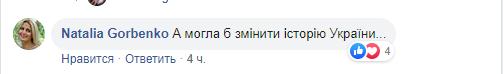 Тимошенко поразила очередной сменой имиджа: фото