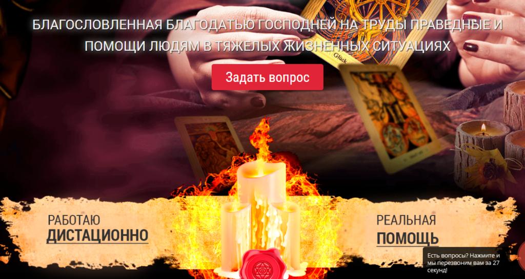 Как ворожки разводят украинцев