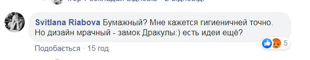 """""""Укрзалізниця"""" хоче відмовитися від знаменитих підстаканників"""