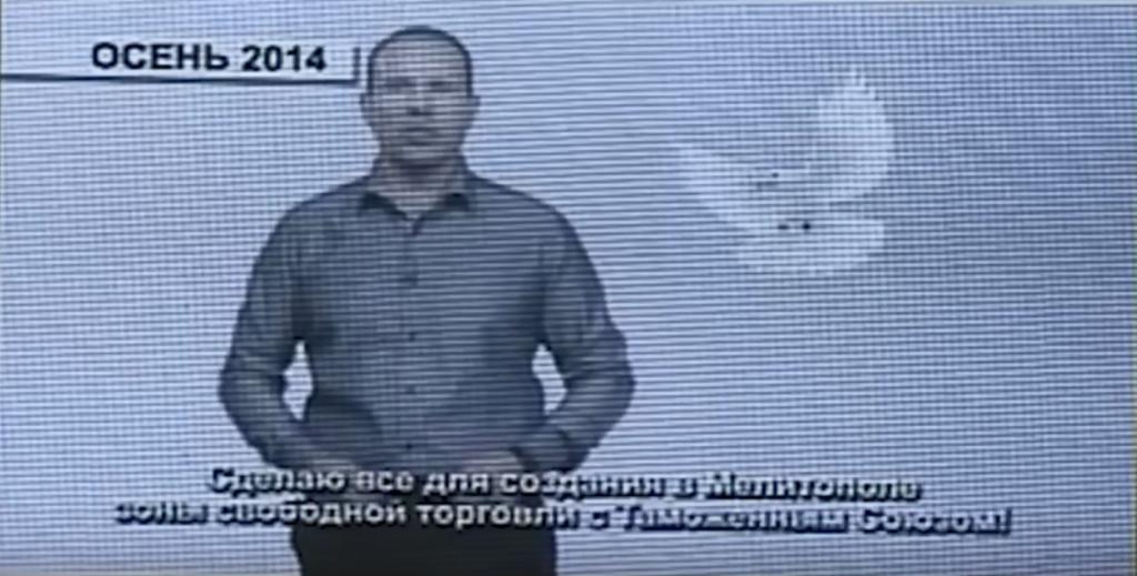Заклики Мінька до співпраці з Росією у 2014 році