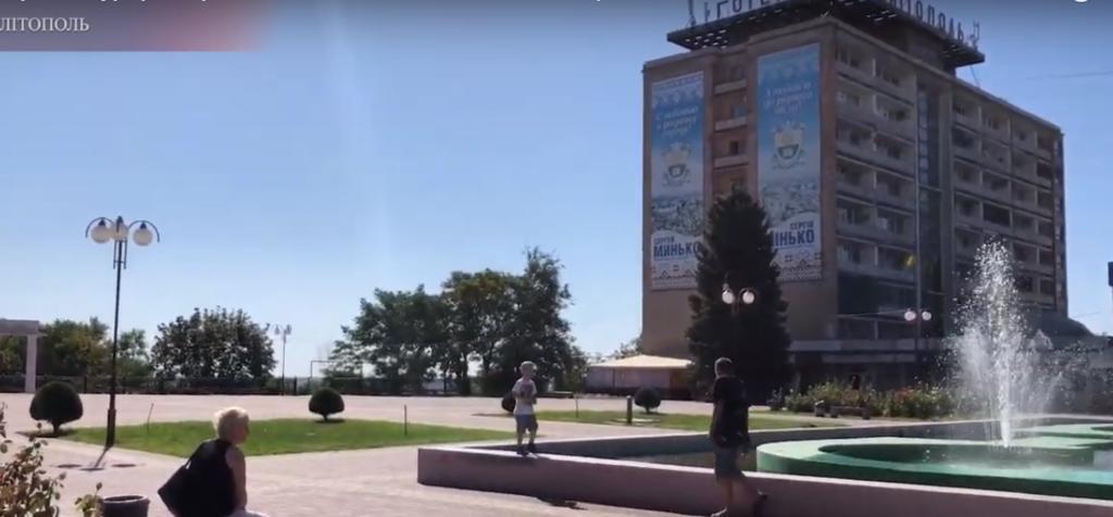 """""""Убитий"""" Міньком готель у Мелітополі"""
